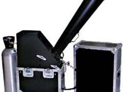 Konfeti Makinesi Kiralama